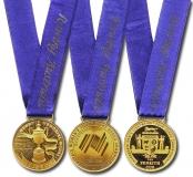 Rowing Australia Interstate Championships