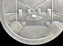 Kokoda silver medal detail obverse